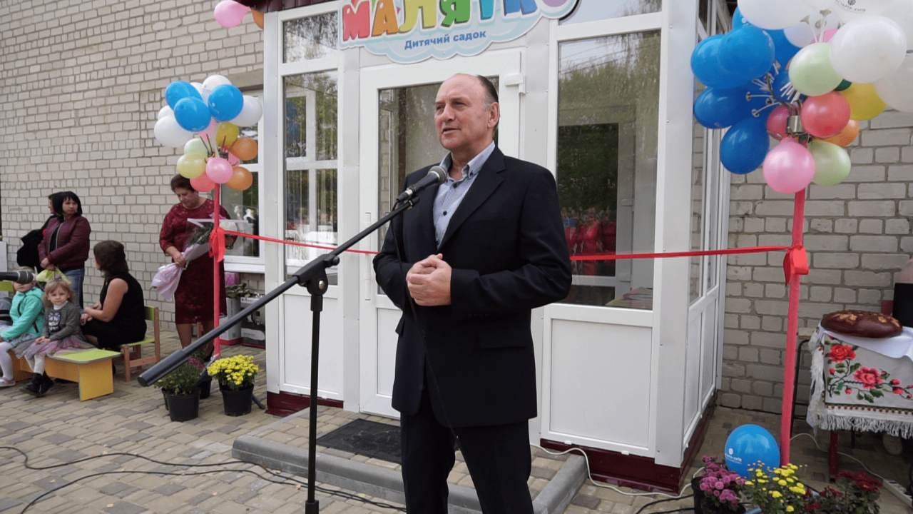 Заступник генерального директора ТОВ «Полтавазернопродукт» Анатолій Таранушич на відкритті дитсадку «Малятко»