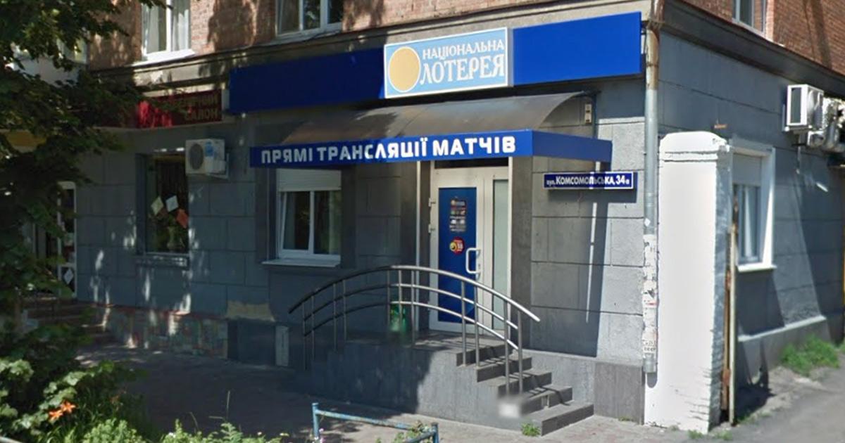 Гральний заклад на вул. Стрітенській, 34а працював щонайменше 5 років