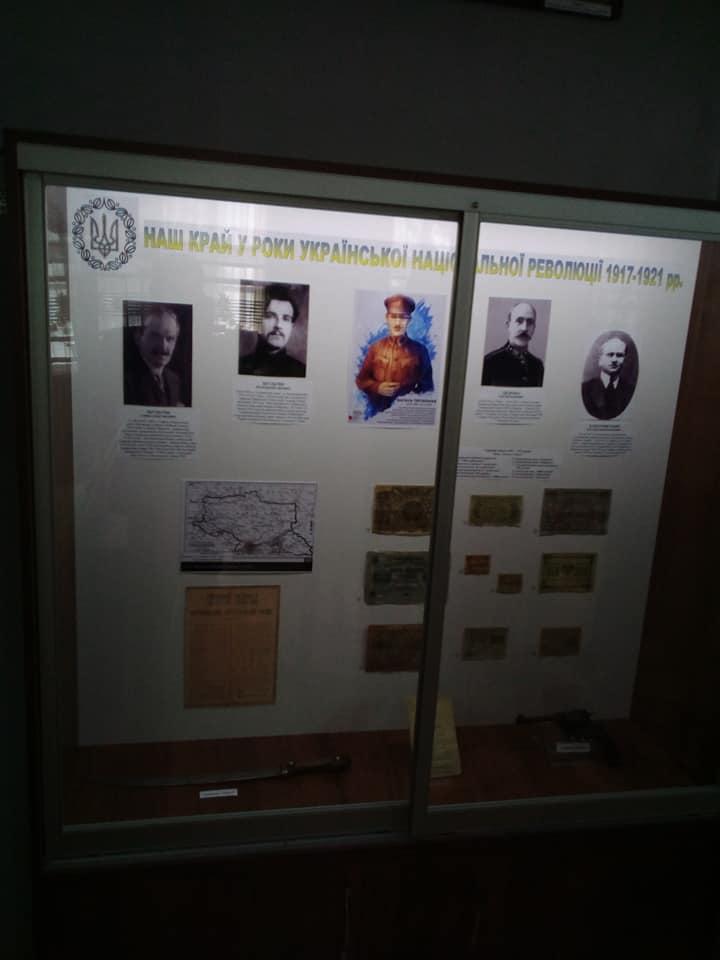 У Хорольскому краєзнавчому музеї створено тематичний куточок Василеві Тютюннику та іншим хорольчанам-діячам УНР