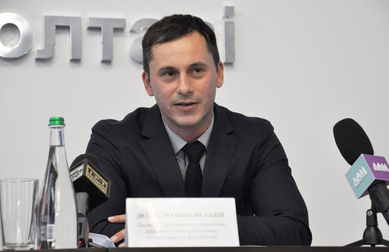 Денис Маньковський