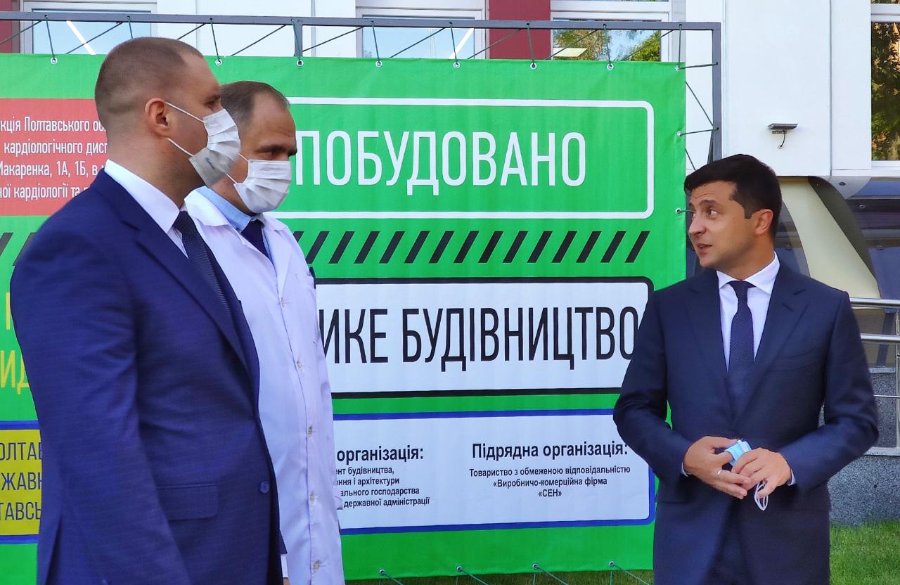 Олег Синєгубов, Костянтин Вакуленко та Володимир Зеленський