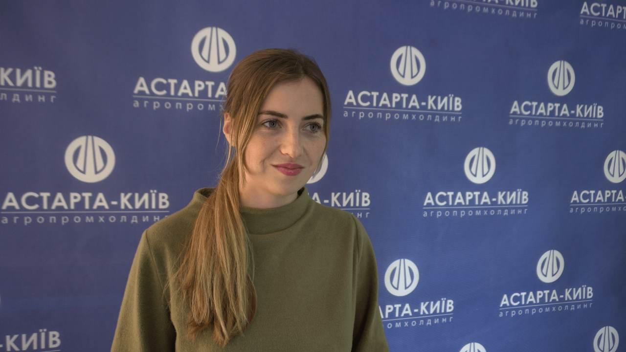 Інженер з техногенно-екологічної безпеки ТОВ «Глобинський переробний завод» Вікторія Скурська