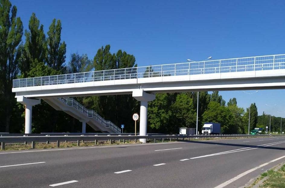 Конструкції для переходу біля аеропорту «Полтава» виготовило ТОВ «АКТІОН БУД»