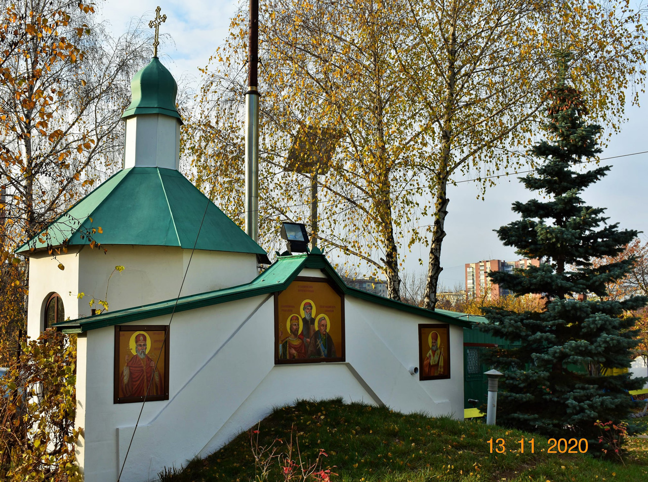 Споруда Полтавського Храму пам'яті святого праведника Петра Калнишевського