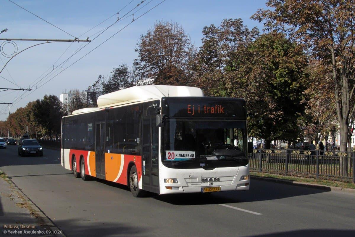 Один з двох великогабаритних автобусів, які «Євробус-Полтава» придбав у вересні і які працювали на маршрутах лише тиждень