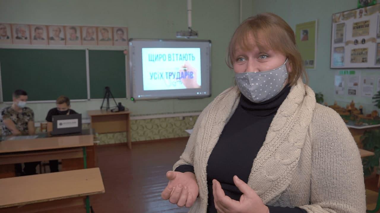 Педагог-організатор Хорішківського ліцею імені М. В. Остроградського Оксана Гирман