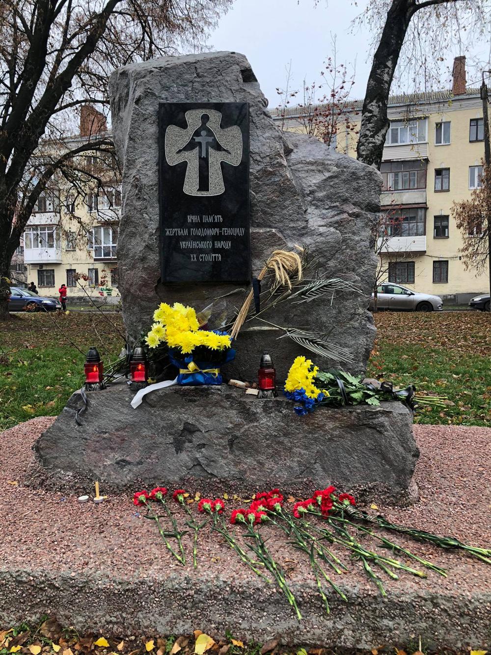 Стелf пам'яті жертв голодоморів у сквері імені Панаса Мирного