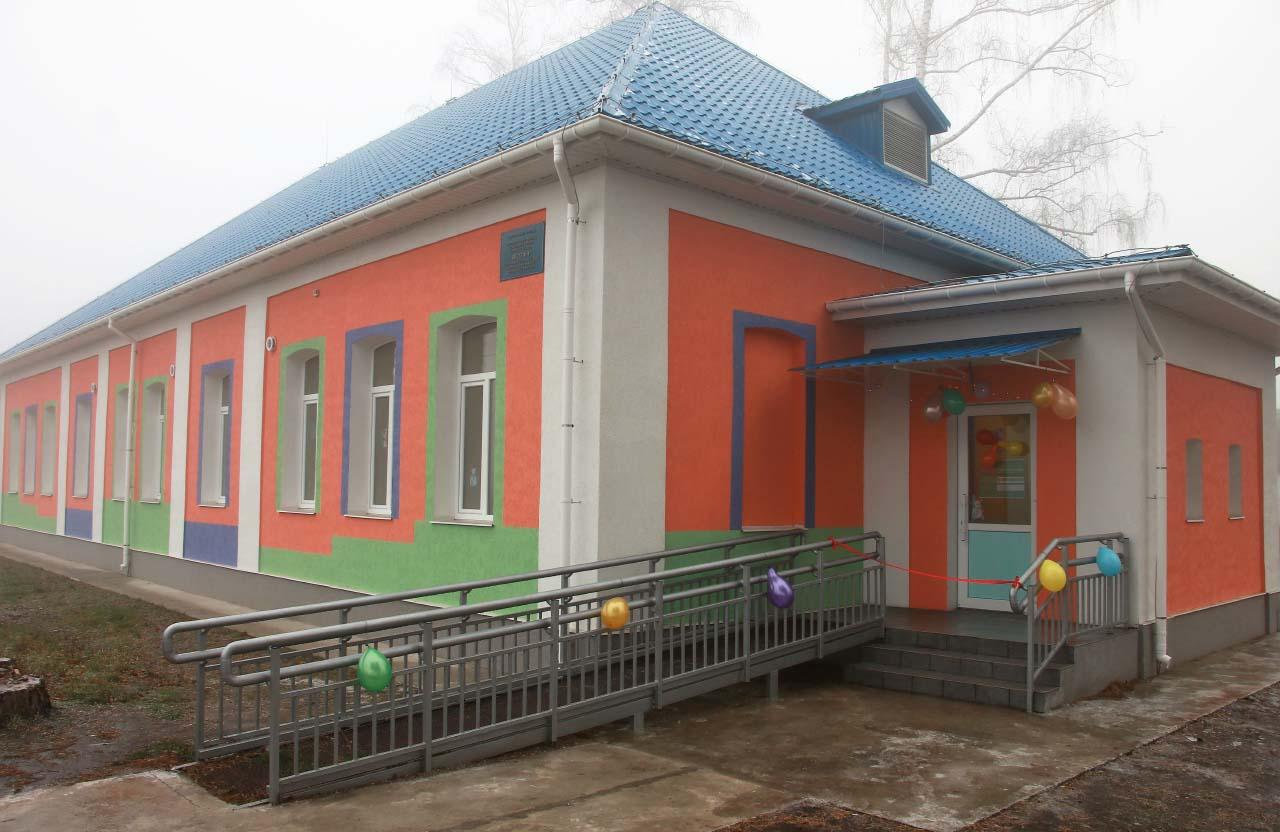 У Коломацькій громаді відкрили дитячий садок