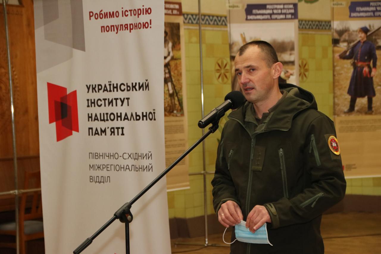 Леонід Климчук