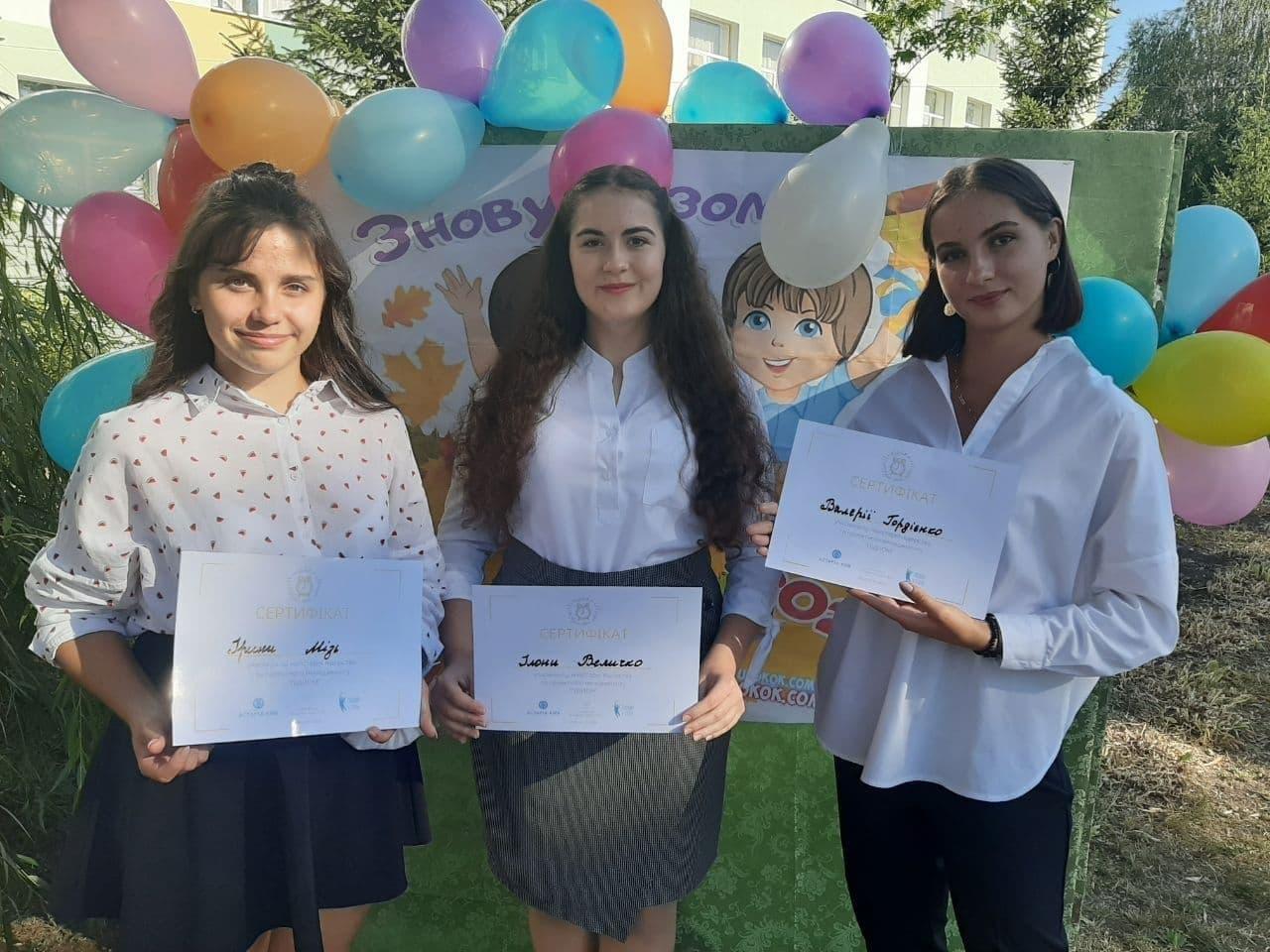 Учасниці проєкту «Підйом» Ілона Величко, Ірина Мізь і Валерія Гордієнко