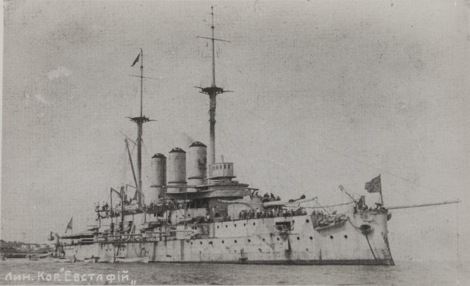 Лінійний корабель «Євстафій», яким Остроградський командував у 1916-1917 рр. (тогочасна листівка)