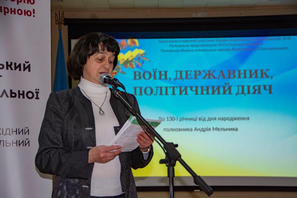 Ніна Кирпотіна