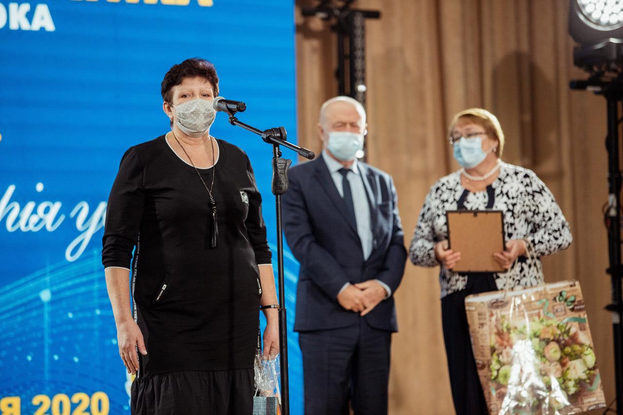 Ірина Гольтвяниця