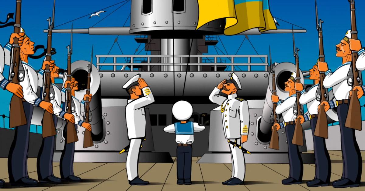 Стоп-кадр з анміаційного ролика УІНП