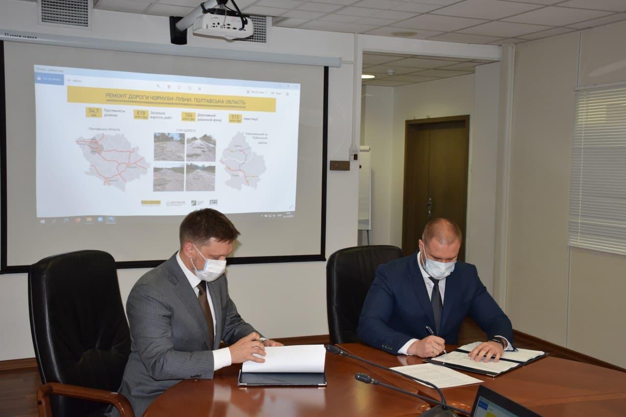 Керівництво ПОДА підписує меморандум про співпрацю з державним Укрексімбанком