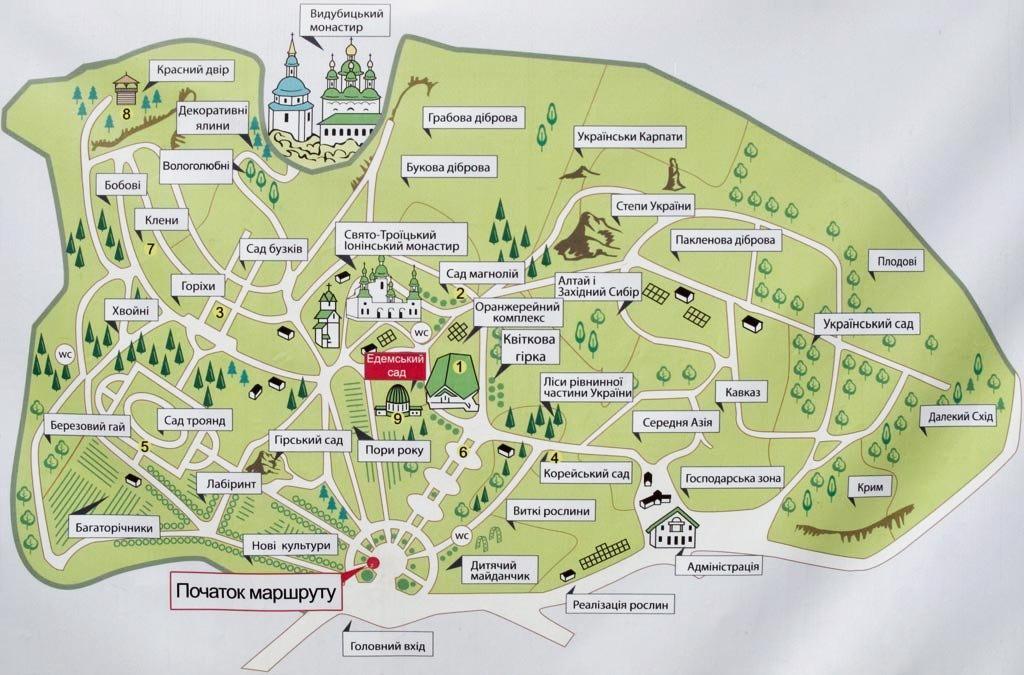 Карта-схема Національного Ботанічного саду імені Миколи Гришка