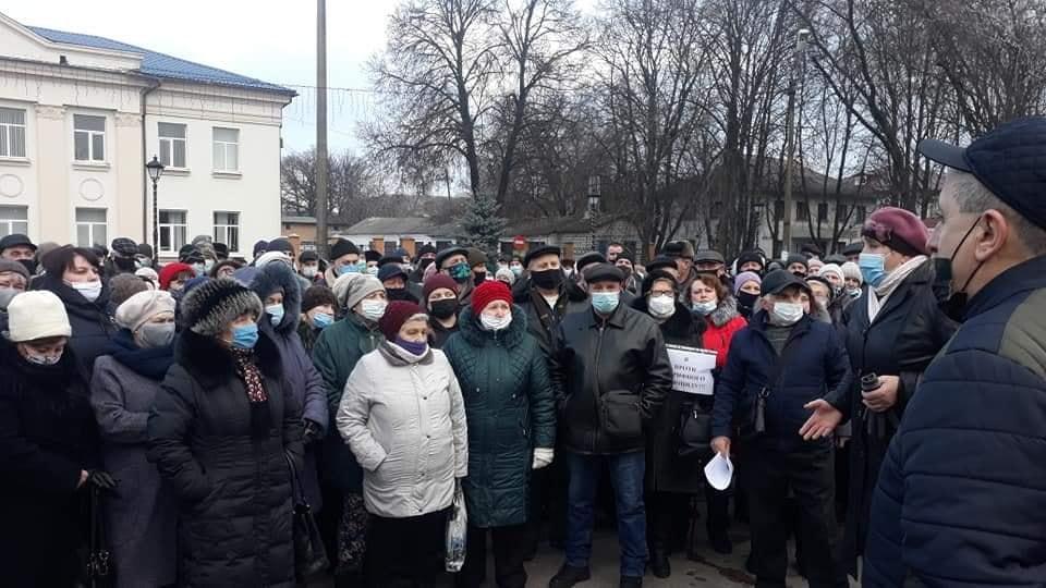Протести в Україні через тарифи: Полтава