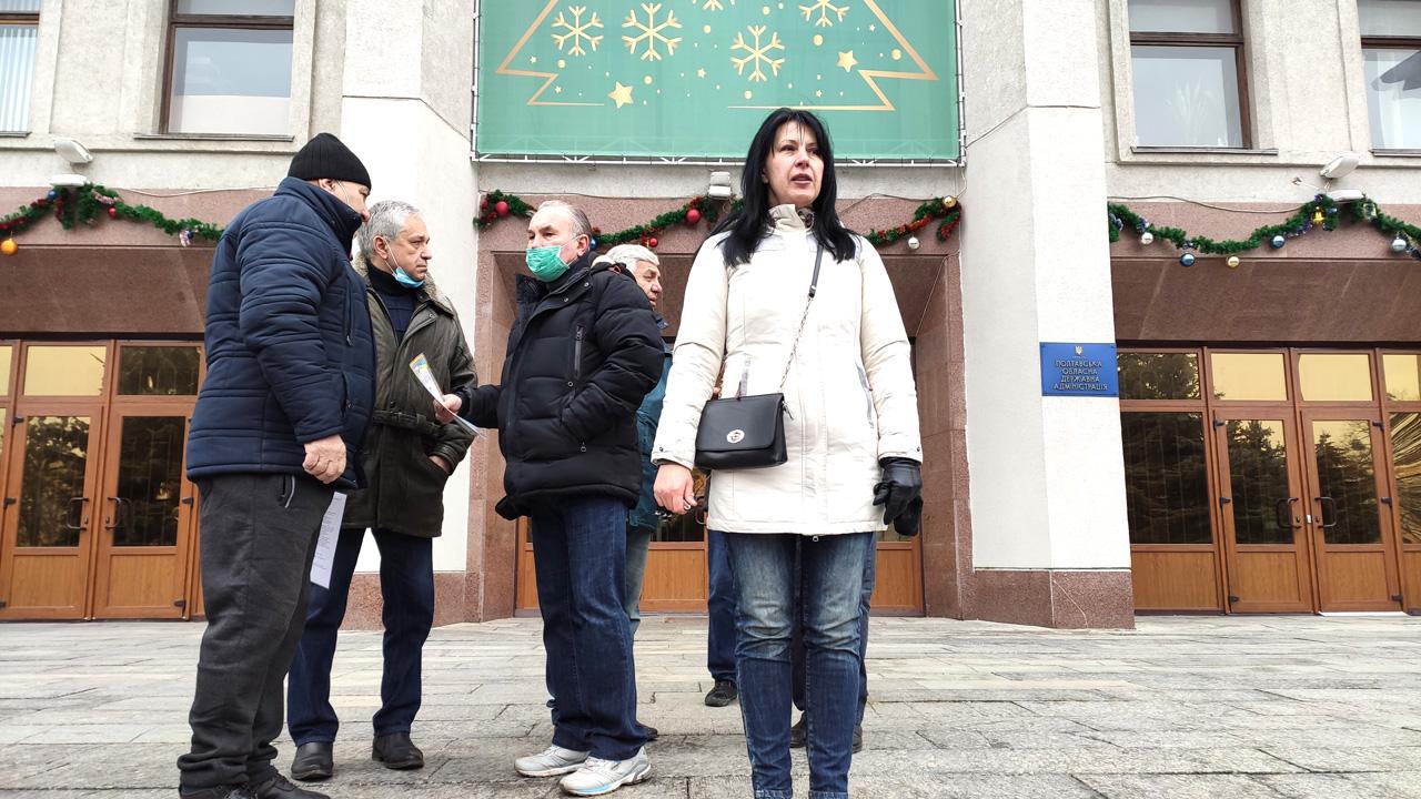 Депутат Полтавської облради Олена Гальченко