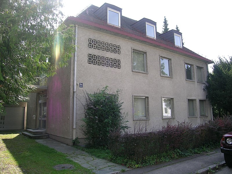 Нова мюнхенська будівля УВУ