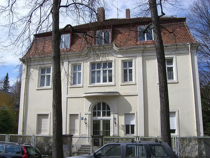 Стара мюнхенська будівля УВУ