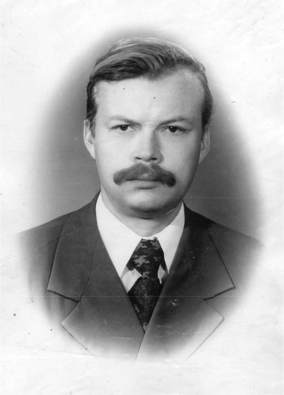 1975 рік. Олександр Єрмак — кандидат історичних наук