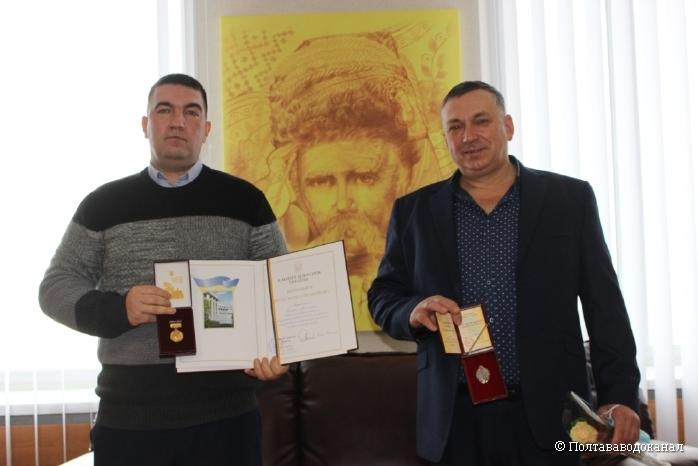 Богдан Парасоцький та Віктор Чупринюк