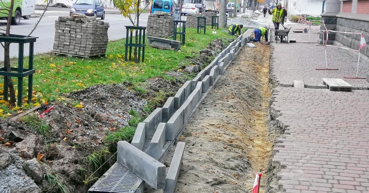 Ремонт тротуару в листопаді 2020 року