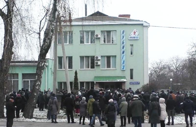 Офіс «Лубнигаз» під час однієї з акцій протесту