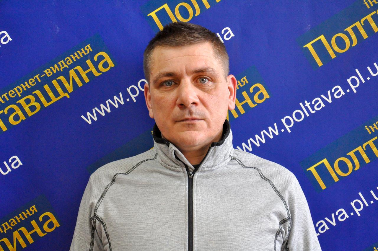 Руслан Дребот