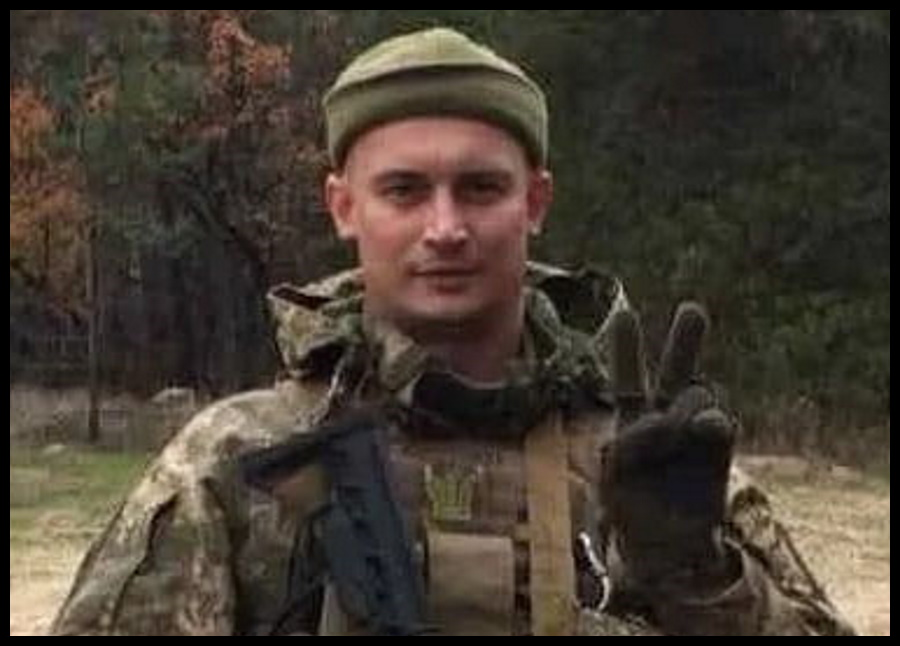 В'ячеслав Олексієнко «Самурай»