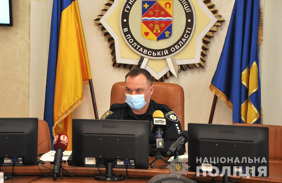 Начальник Головного управління поліції Полтавщини Іван Вигівський