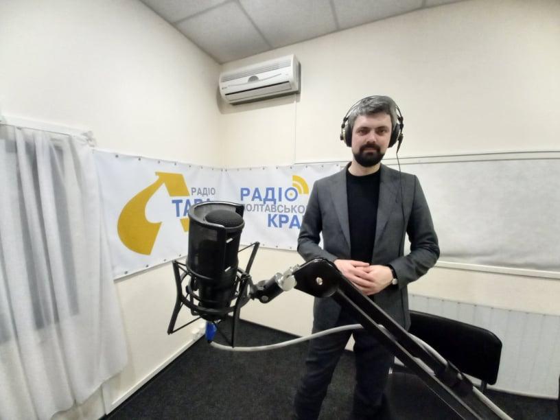 після виступу на радіо «Лтава»