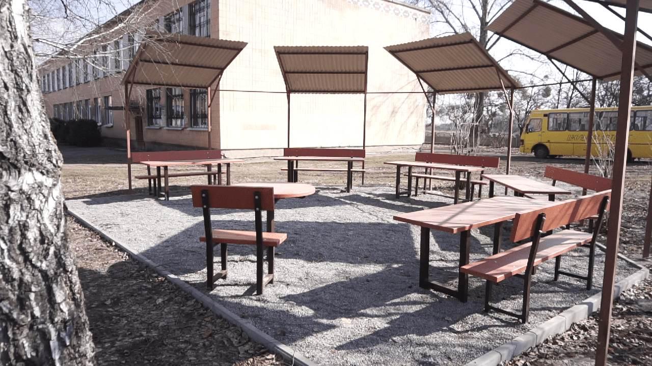 Щойно закінчиться карантин, учні зможуть займатися у «Класі під відкритим небом»