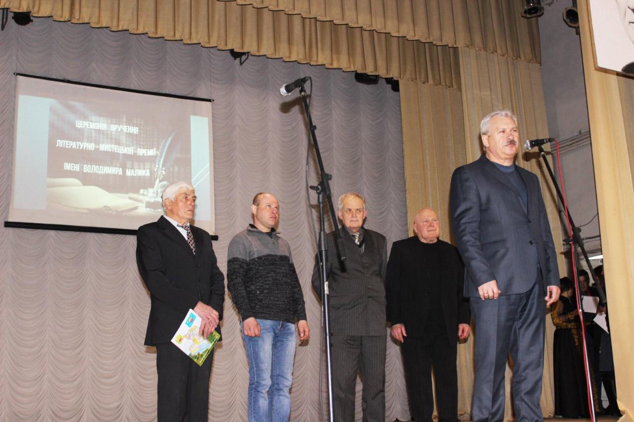 Під час церемонії вручення премії імені Малика у Лубнах
