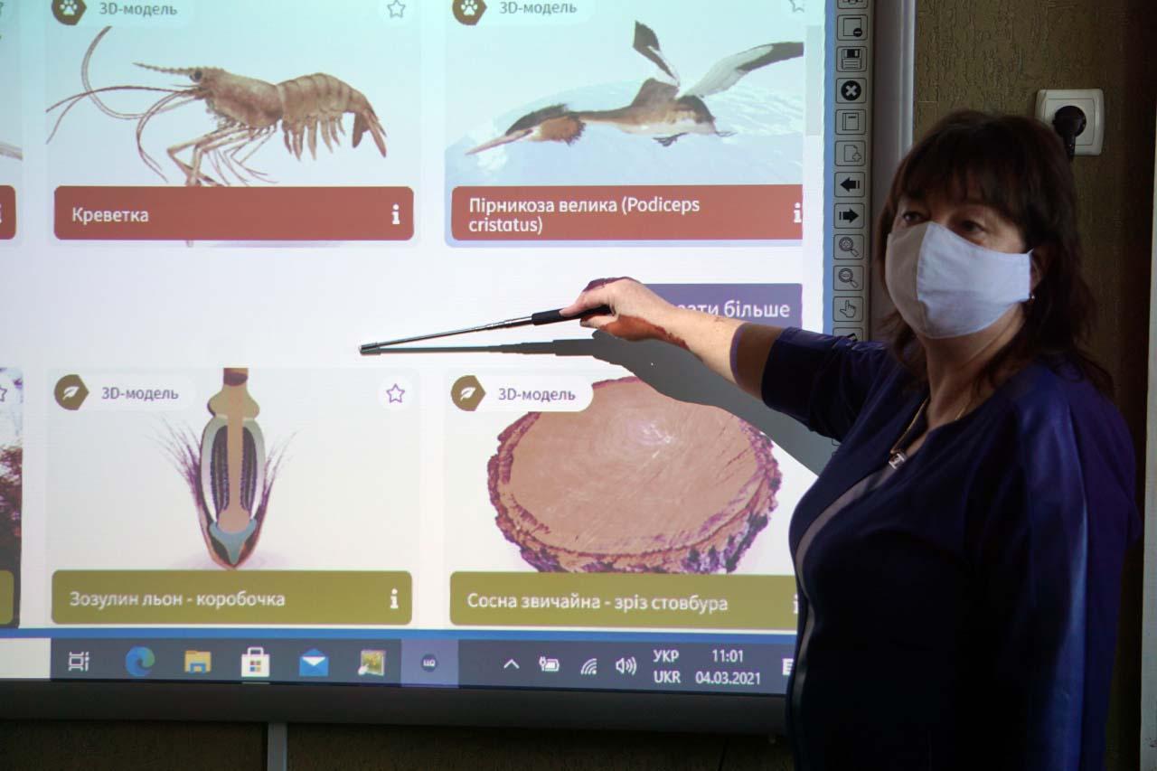Новітнє обладнання дозволяє проводити інтерактивне навчання