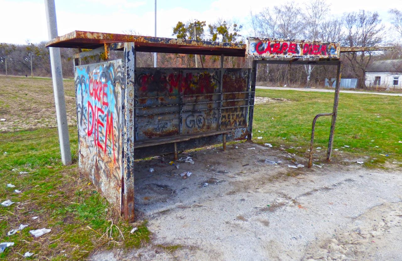 Зупинка громадського транспорту «Обласна дослідна станція» на вул. Шведській у Полтаві