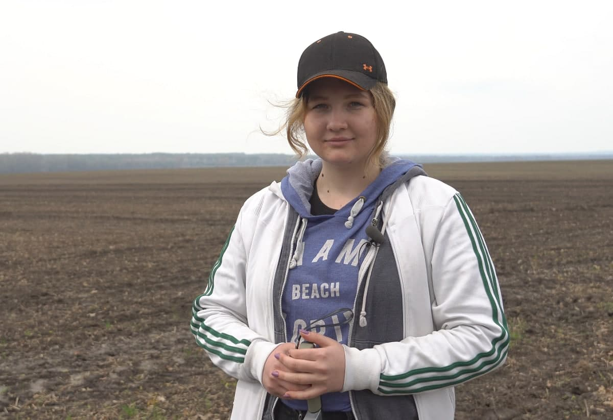 Софія Кончукова