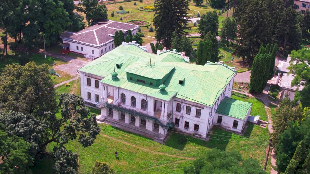 Палац родини Закревських | Фото: Ukraїner
