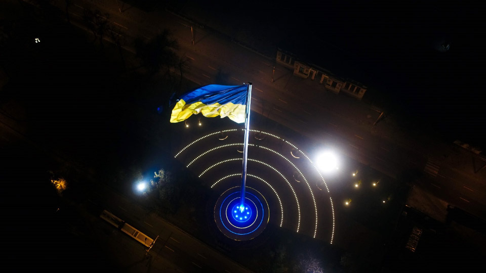 Флагшток у Дніпрі висотою 70 метрів