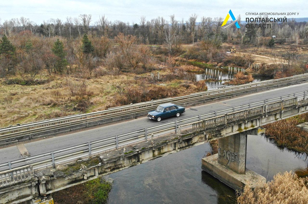 Міст через Ворсклу поблизу Карабазівки у листопаді 2020 року