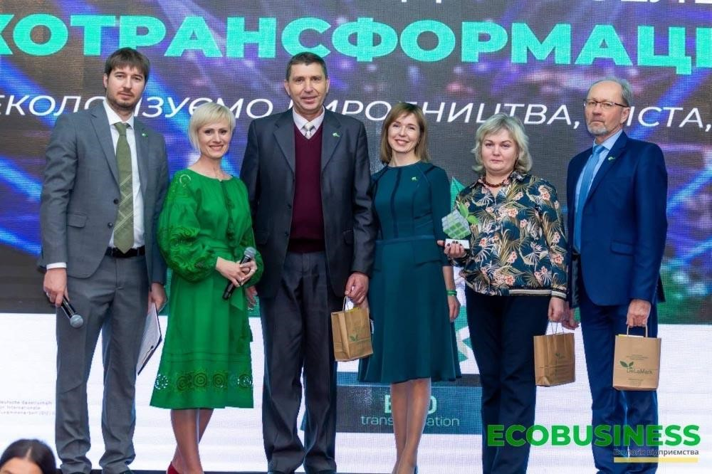 СП «Полтавська газонафтова компанія» отримала нагороду за створення заказника