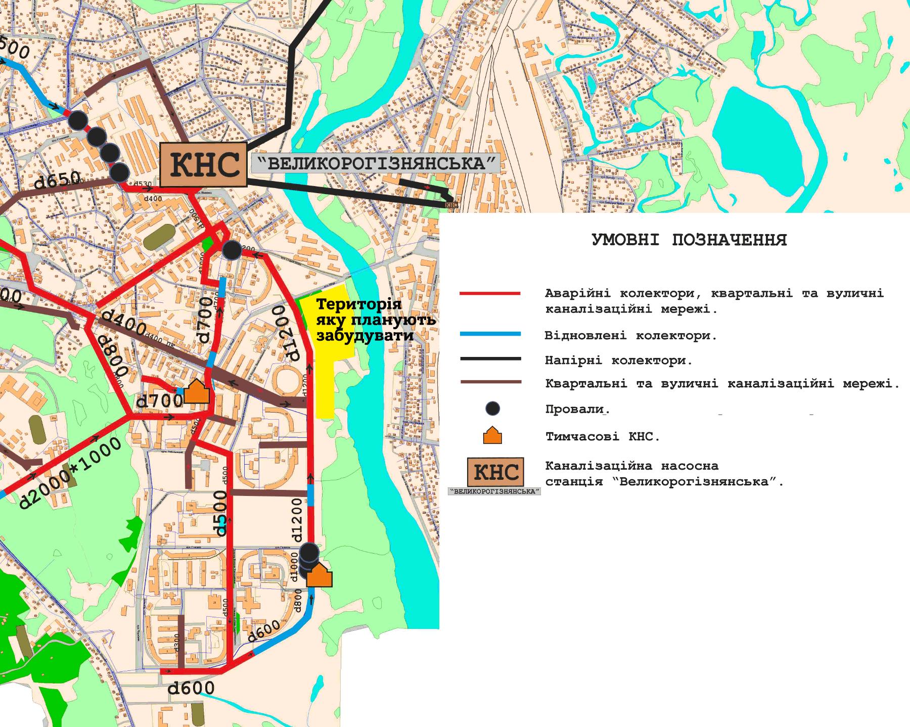 Схема аварійних колекторів на Леваді та Подолі — більша частина з них у аварійному стані