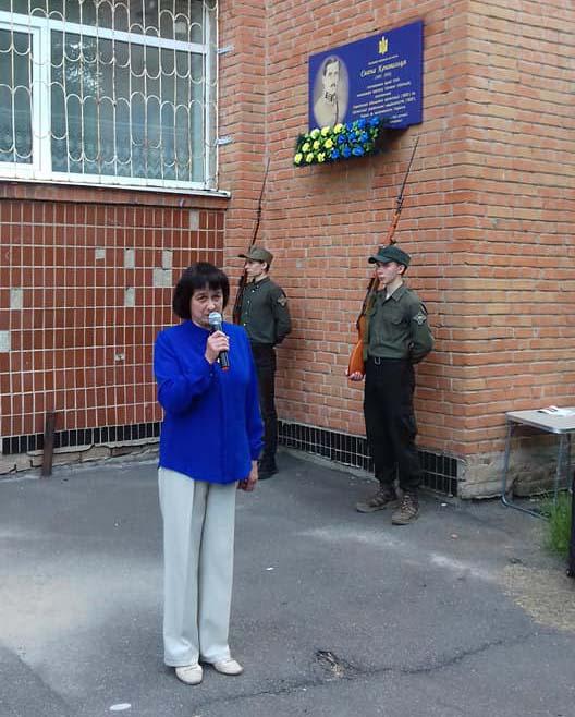 Ніна Кирпотіна, голова міської ОУН