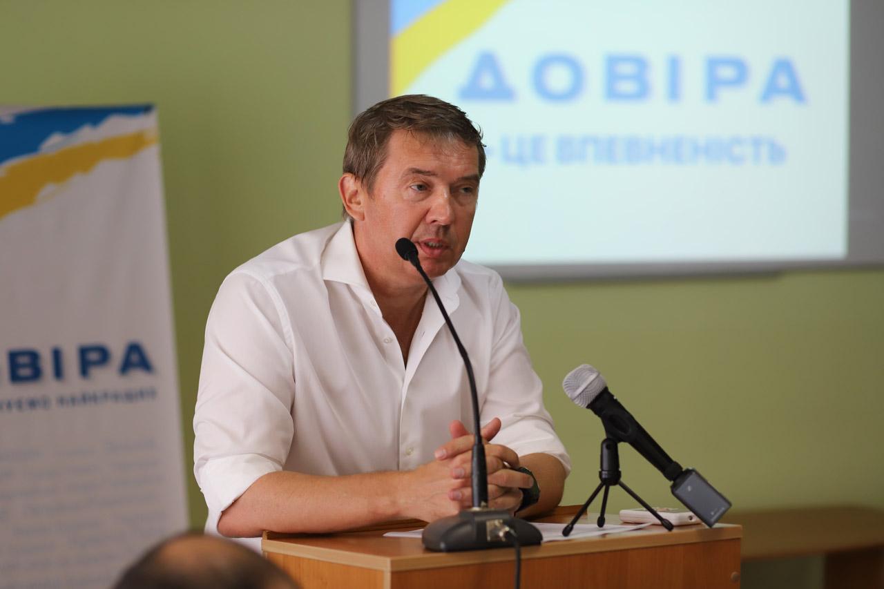 Голова депутатської групи Довіра у ВРУ Олег Кулініч