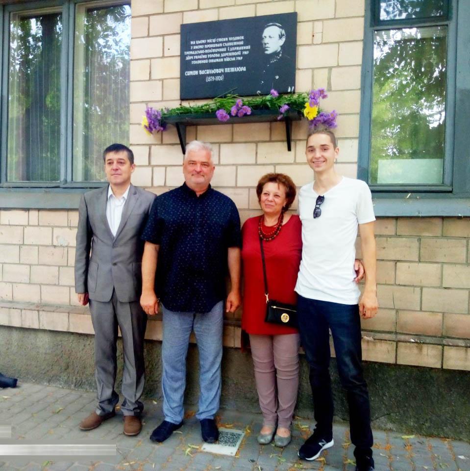 Олег Пустовгар, батько та син Машкари, співробітниця управління архітектури ОДА Антоніна Ільїна