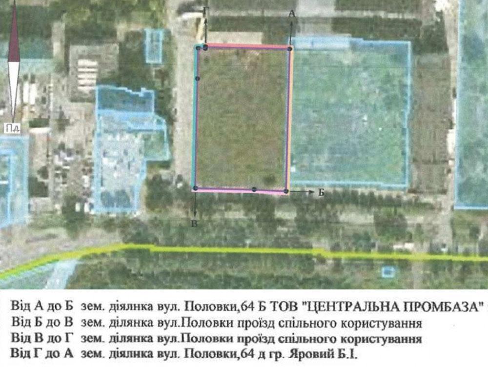 Ділянка площею 6000 м² на вул. Половки
