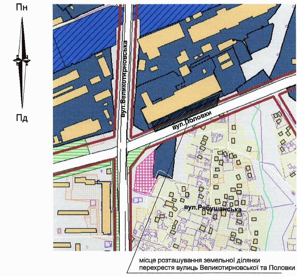 Ділянка площею 4900 м² на перехресті вулиць Великотирнівської та Половки