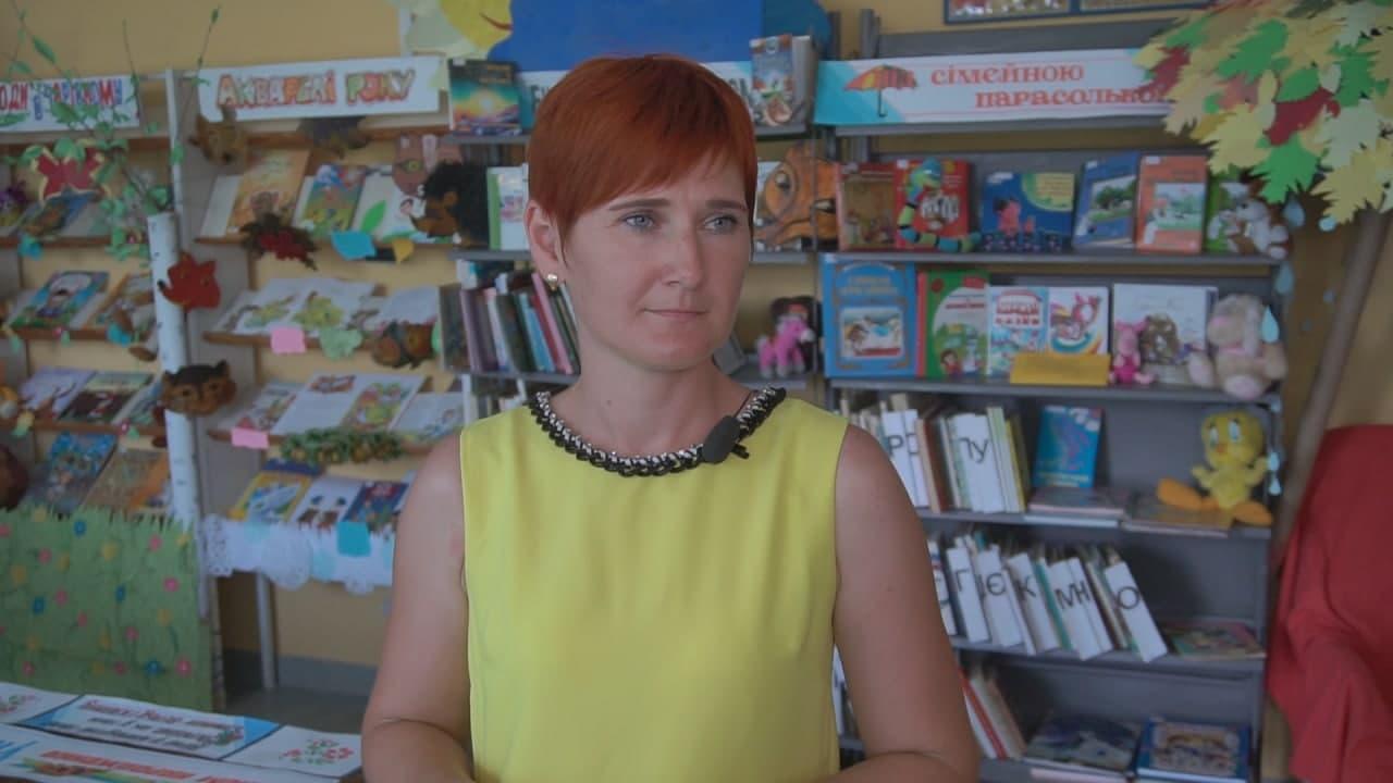 Директорка Гаркушинського сільського будинку культури Тетяна Питомець