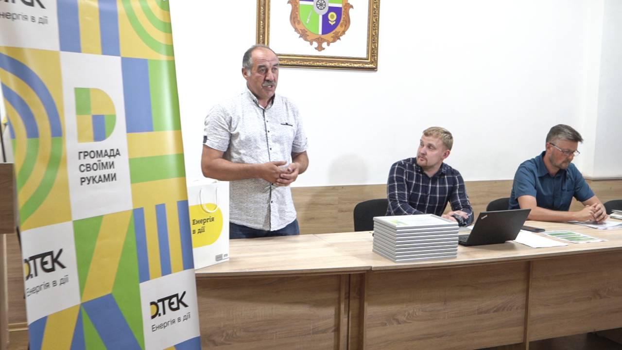 Голова Мачухівської ТГ Валерій Білокінь вдячний компанії за підтримку ініціатив мешканців