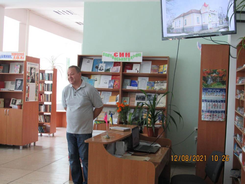 Сергій Швецов